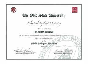 美國俄亥俄州立大學人工植牙專科訓練